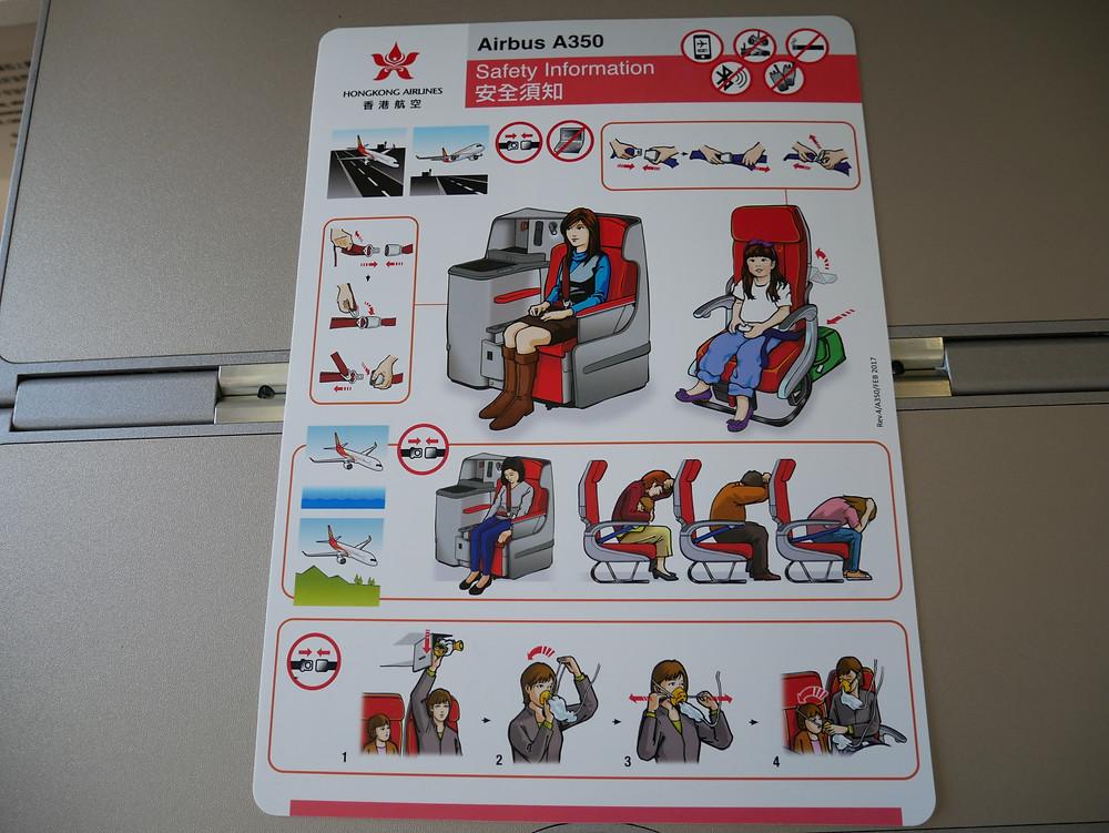  香港航空 A350 ビジネスクラス 安全のしおり