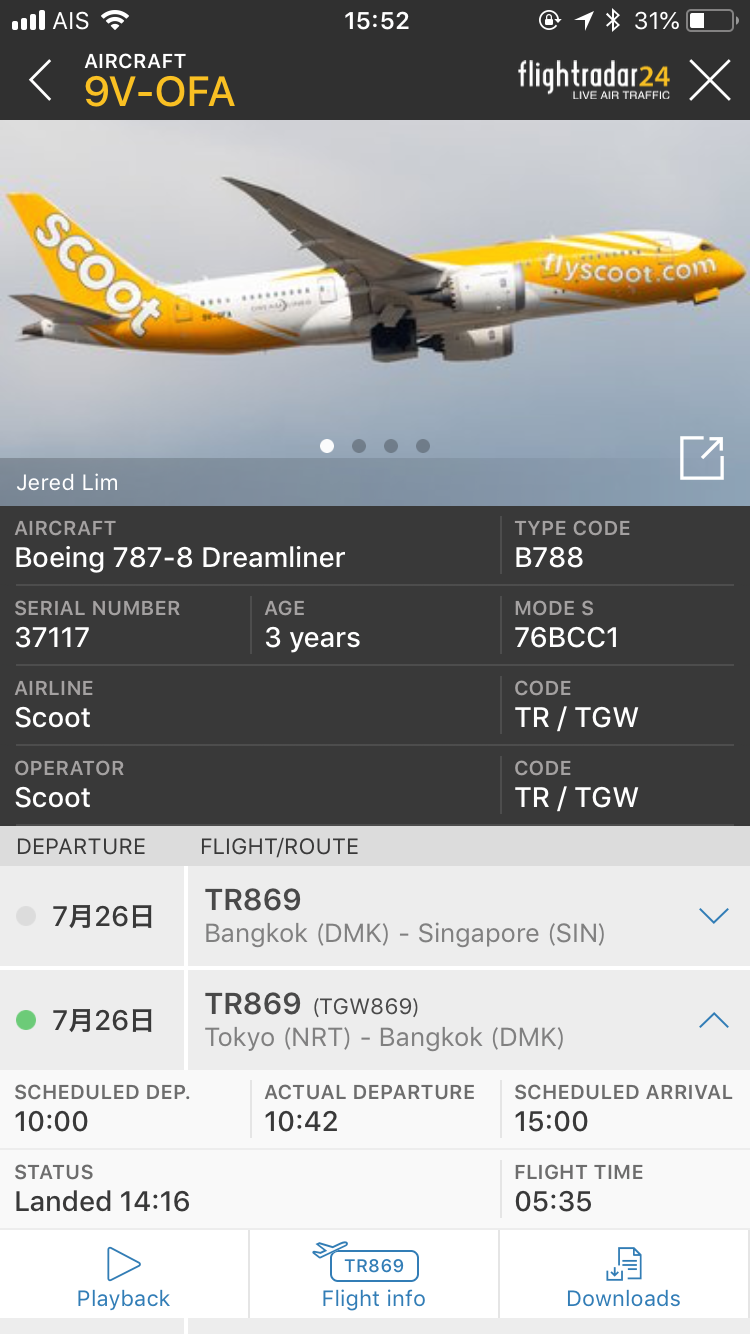 スクート FlightRader24
