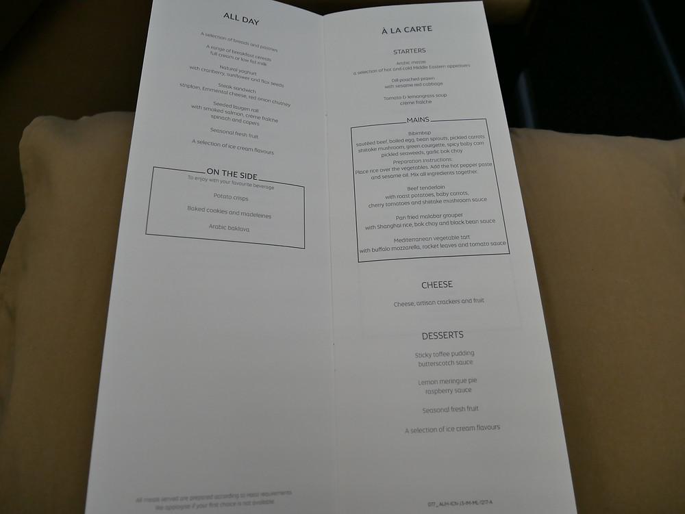 エティハド航空 ビジネスクラス メニュー