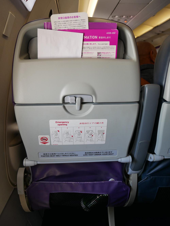 ピーチ 成田~関西 A320 座席