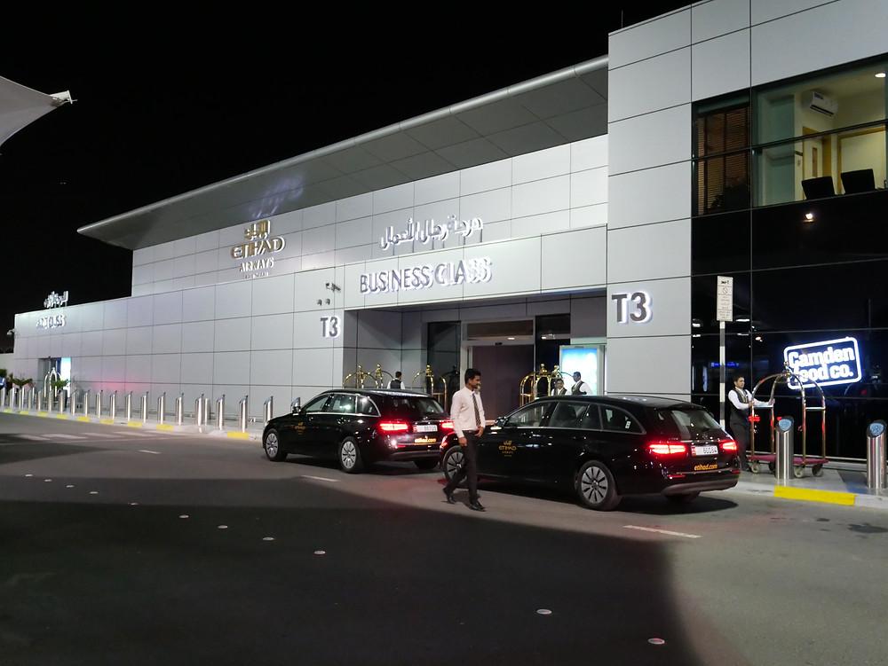 アブダビ空港 ターミナル3