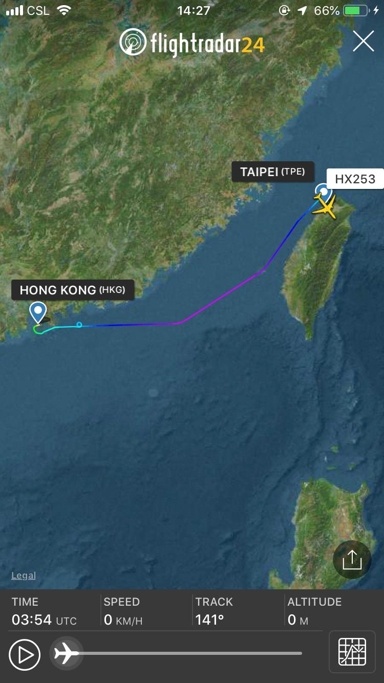 香港航空 A350 ビジネスクラス Flightrader24 スクリーンショット