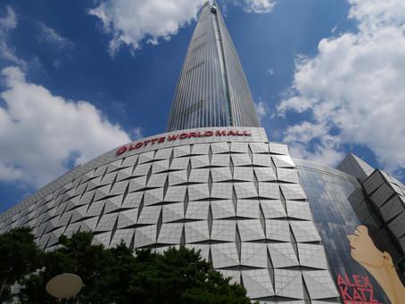ソウル ロッテ・ワールド・タワー 2018年7月
