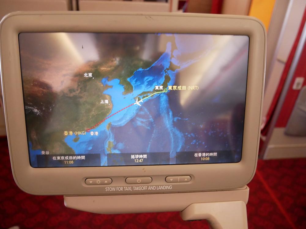 香港航空 エコノミークラス モニター