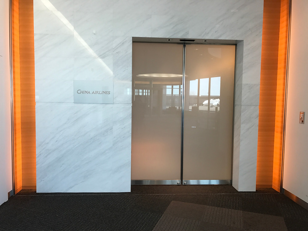 China Airlines Business Class Lounge entrance
