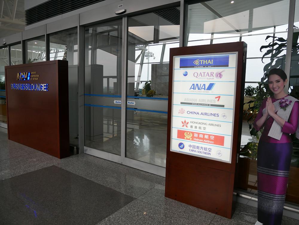 ハノイ・ノイバイ国際空港 NIAラウンジ入り口