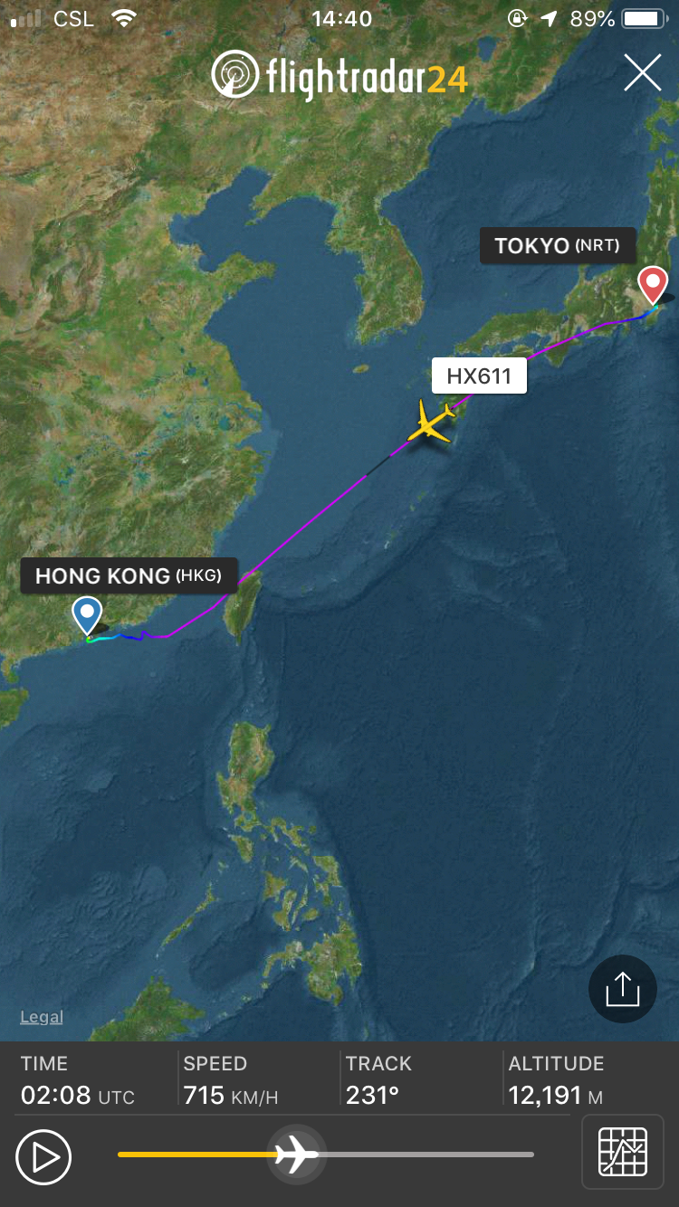 香港航空 ビジネスクラス flightrader24 スクリーンショット