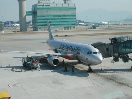 ジェットスター・パシフィック 搭乗記 香港~ハノイ 2017年12月