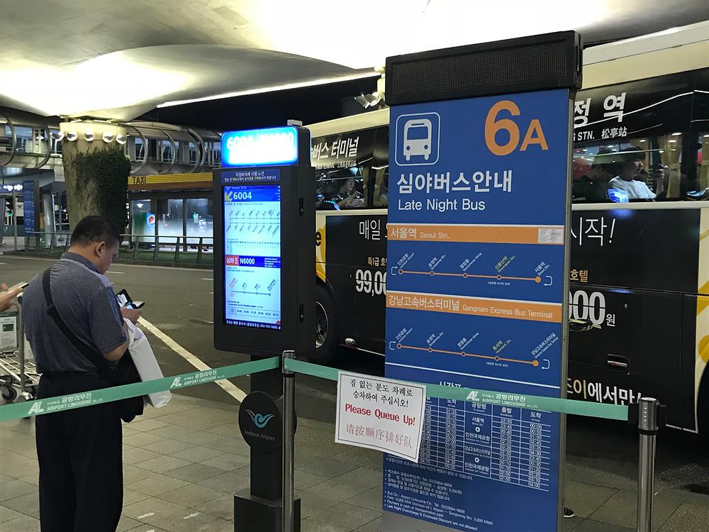 仁川空港 バス6A乗り場
