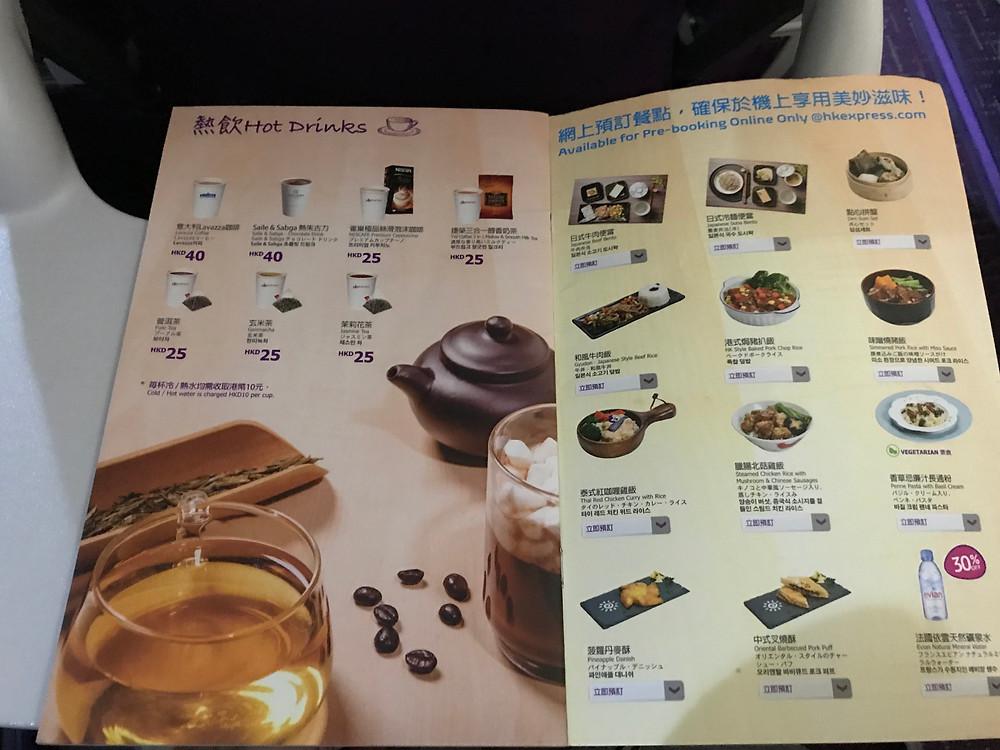 香港エクスプレス 機内販売誌
