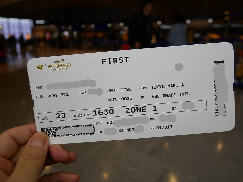 エティハド航空 搭乗券