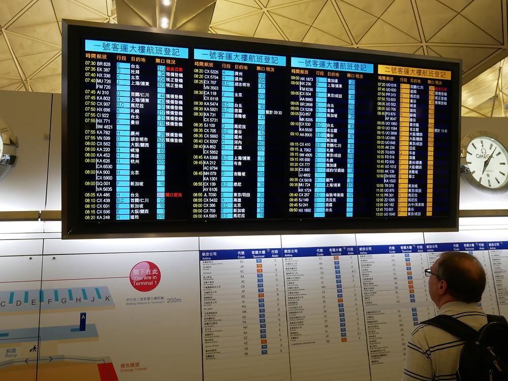 香港国際空港サインボード