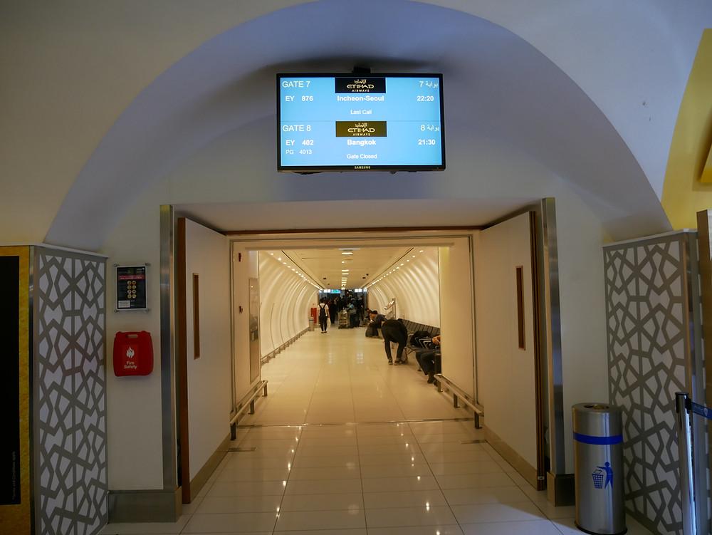 アブダビ空港 ターミナル1