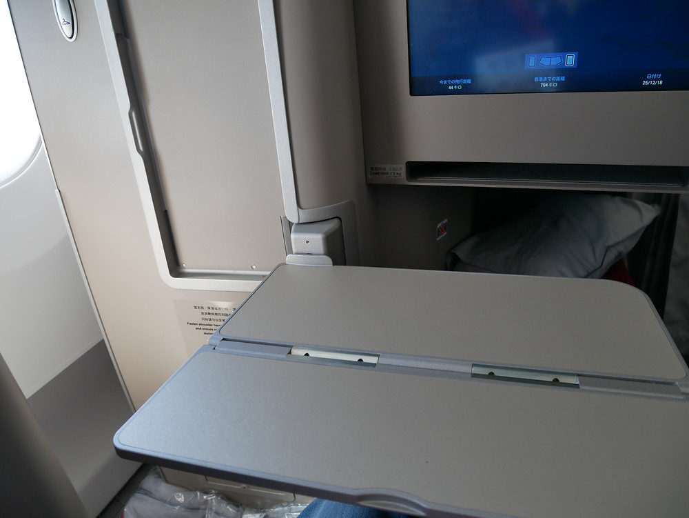  香港航空 A350 ビジネスクラス 座席