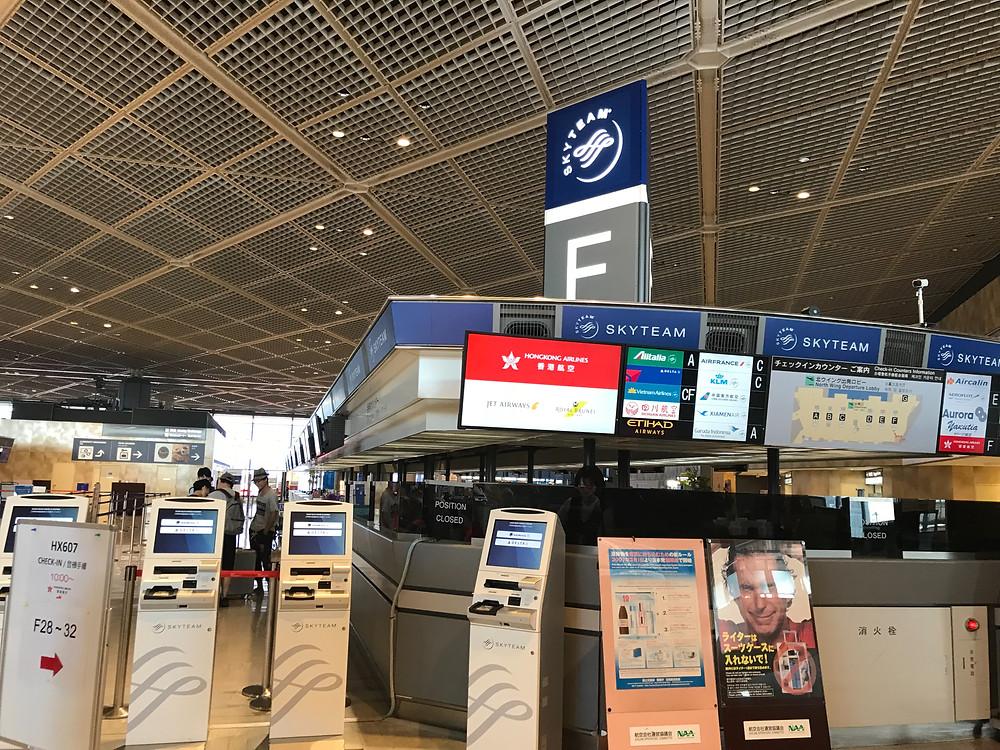 香港航空 成田 チェックインカウンター