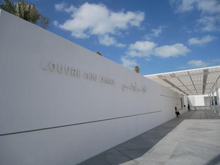 ルーヴル アブダビLouvre Abu Dhabi 訪問