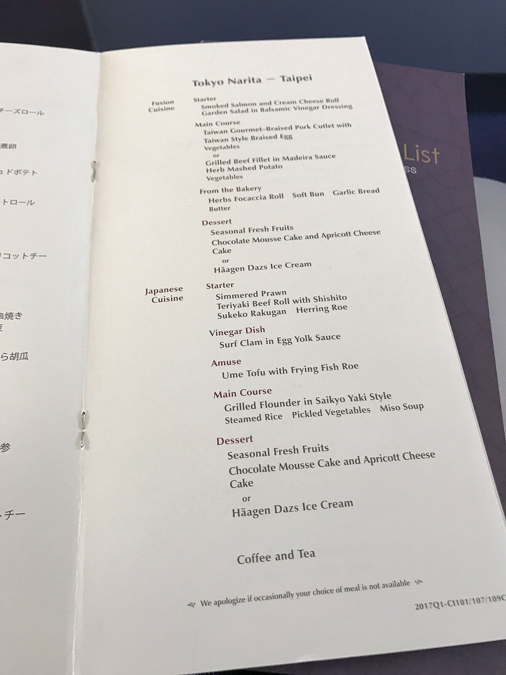China Airlines Menu