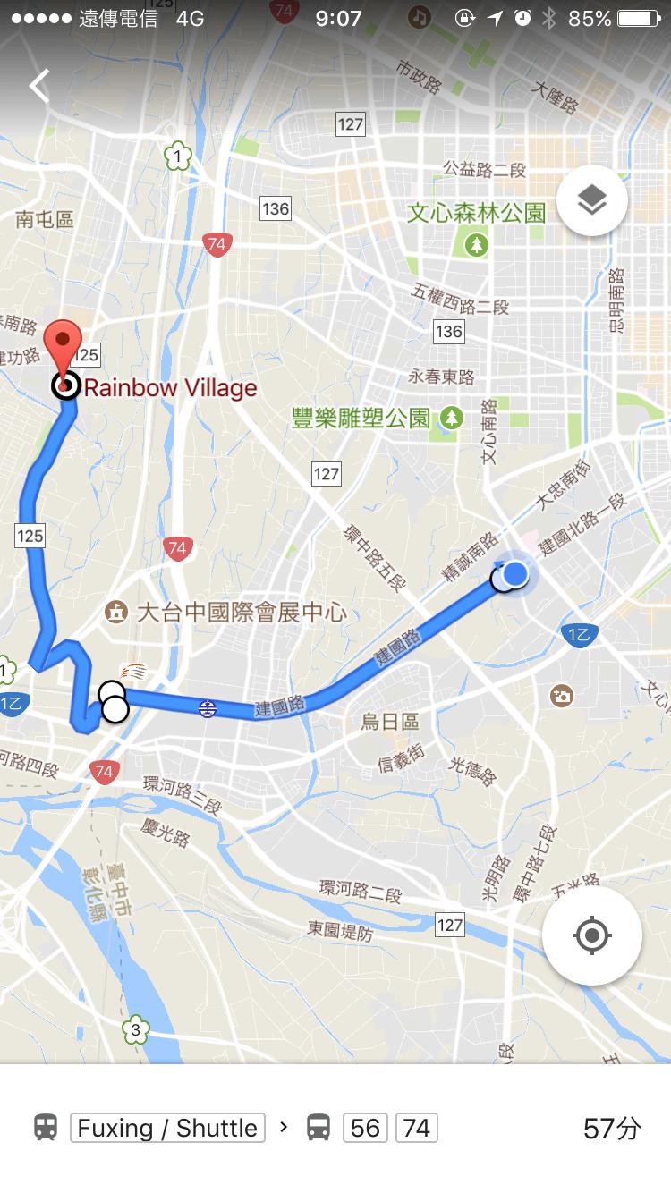 彩虹眷村 (レインボーレッジ、Rainbow village) 行き方