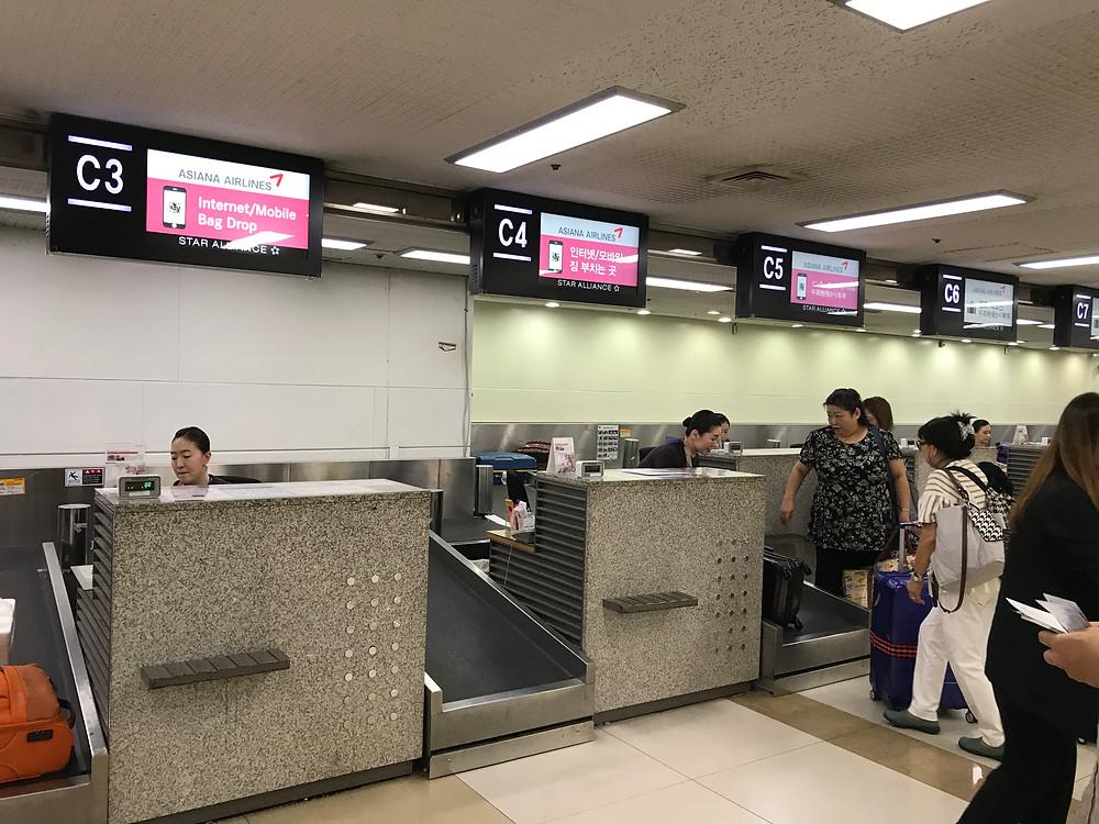 アシアナ航空ビジネスクラス 金浦空港カウンター