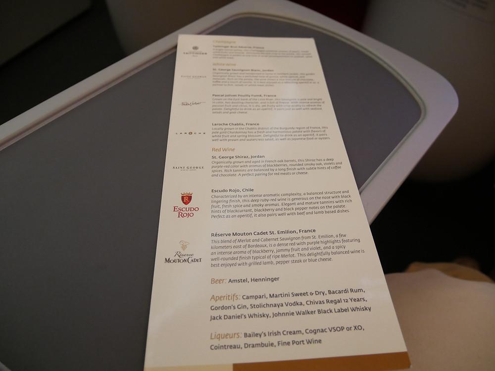 ロイヤルヨルダン航空 ビジネスクラス ワインメニュー
