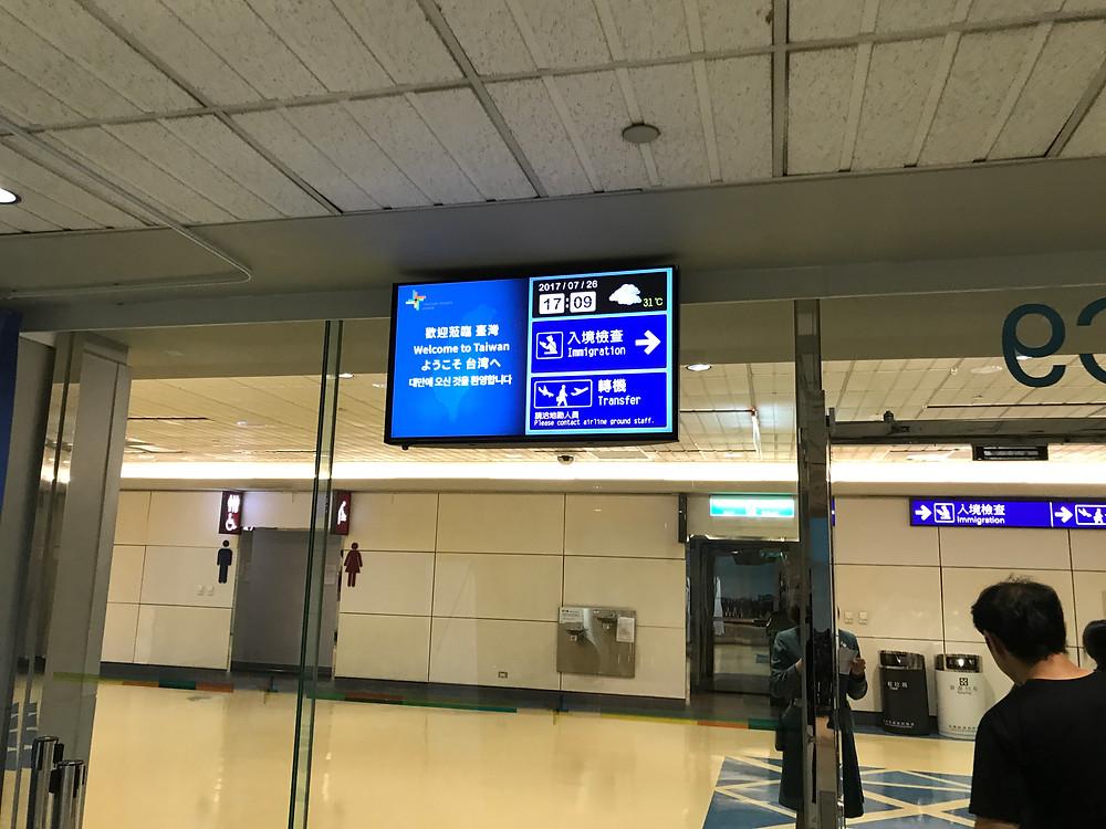 エバー航空 台北空港