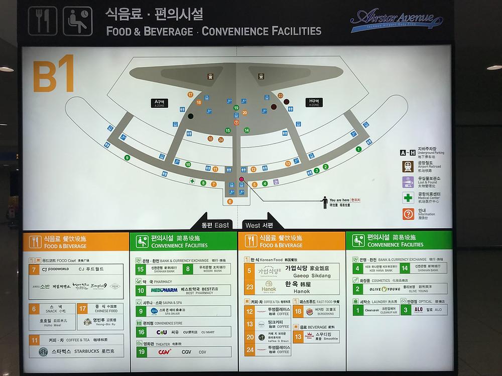 仁川空港 SPA ON AIR 地下一階フロアマップ