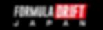 Formula Drift Japan SPONSORSHIP 5FIVEX サポート SPONSOR