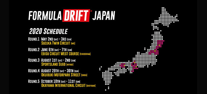 Formula Drift Japan SPONSORSHIP 5FIVEX サポート SPONSORpan.jpg