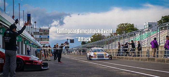 Attack SPONSORSHIP 5FIVEX サポート SPONSOR