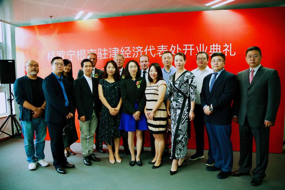 Opening kantoor Tianjin