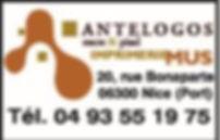 ANTELOGOS.JPG