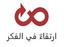 QOM logo Arabic_transparent.png