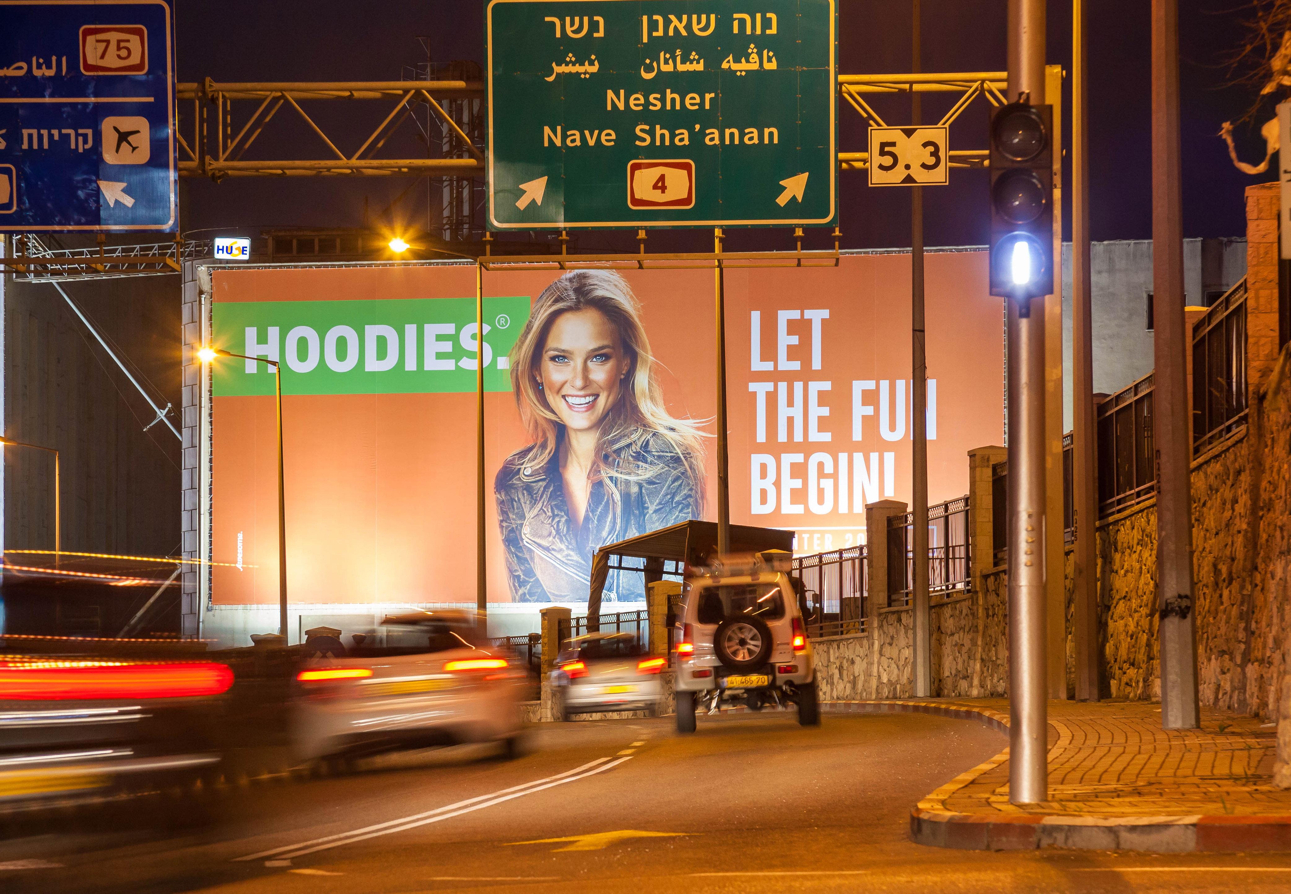 קיר מתחם תנובה חיפה