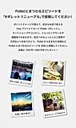 アートボード 166_3x-min (1).png