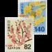 切手82円と140円_600px@3x.png