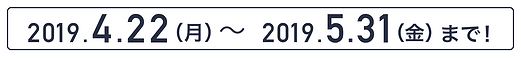 アートボード 64_3x.png