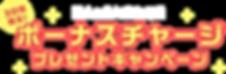アートボード 15_4x-min.png