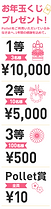 spアセット 32.png