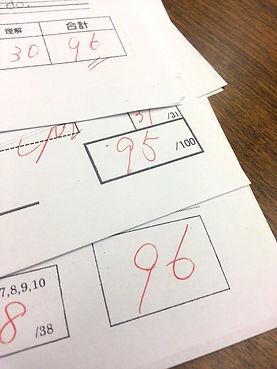 中学生テスト