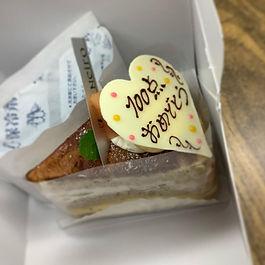 100点ケーキ.JPG