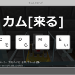 画面素材4.png
