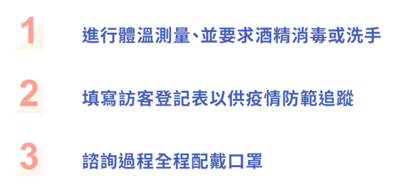 防疫網站icon-08.png