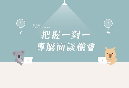 7月線上展_banner-43.jpg