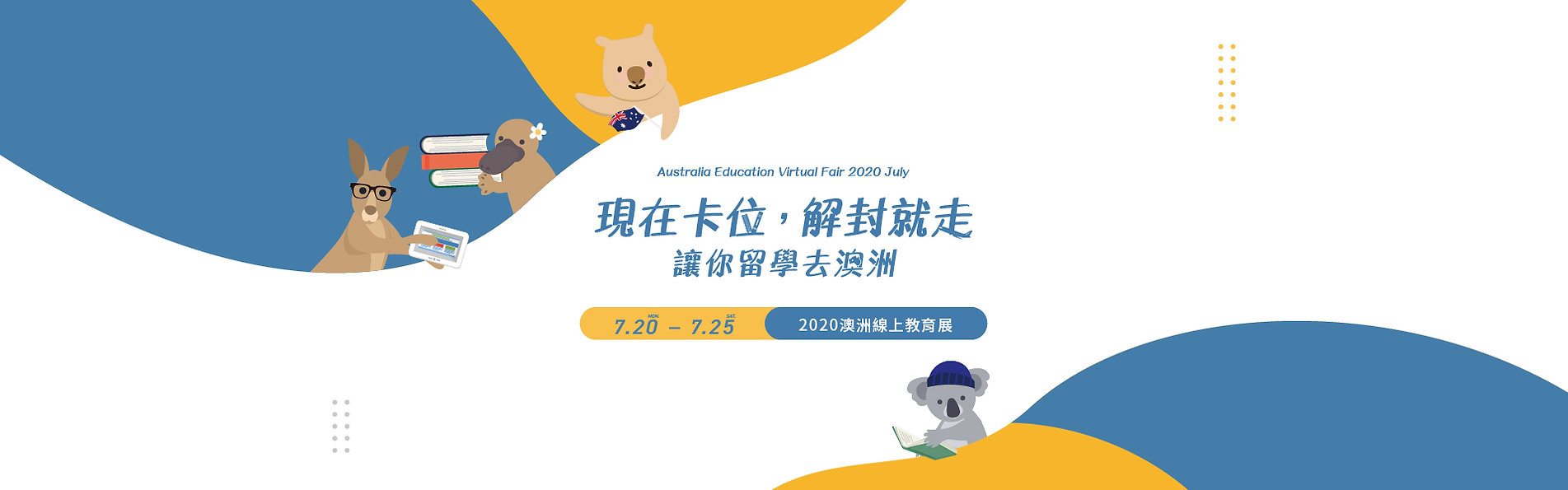 7月線上展_banner-40.jpg
