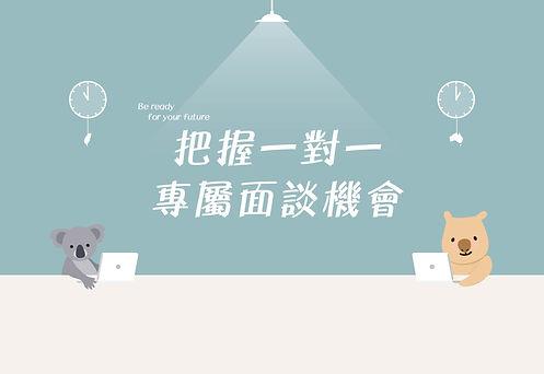 7月線上展_首頁banner-42.jpg