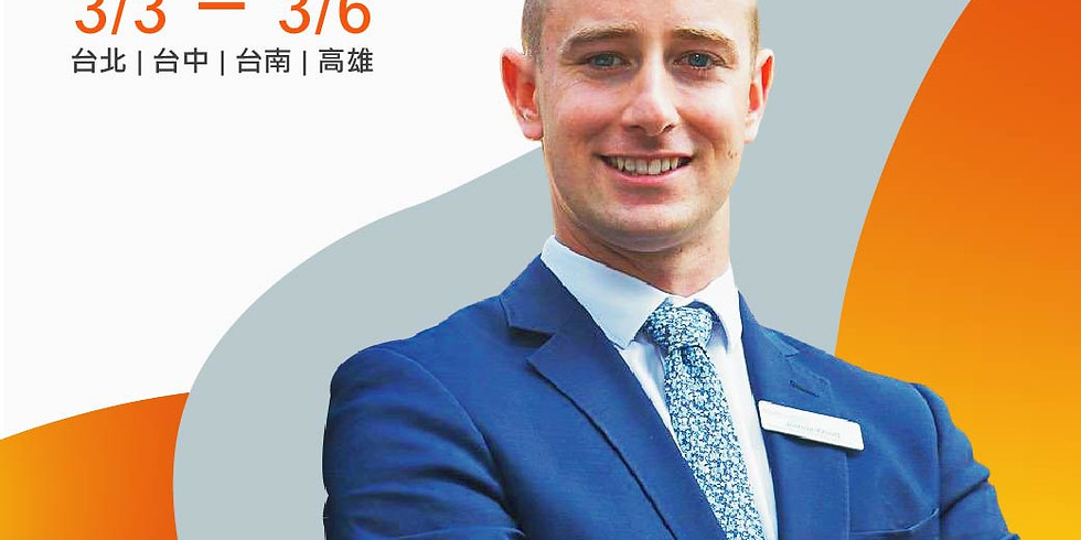 讓澳洲藍山助你成為世界級飯店管理人才
