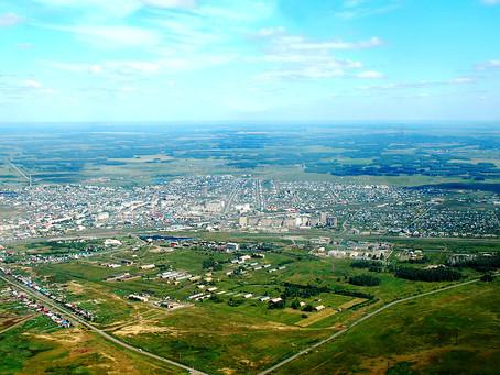 Поздравления Татарский Район