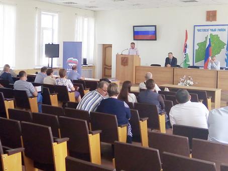 В Чистоозерном районе прошла партийная конференция
