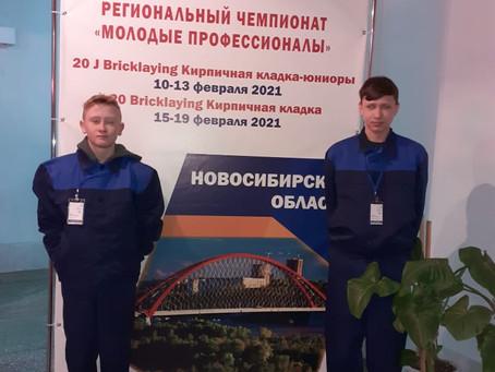 Профессионалов воспитывают в Татарске