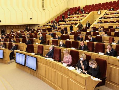 Депутаты направили обращение в прокуратуру